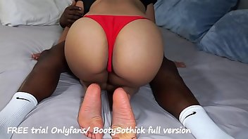 Panama Teen Interracial Ass